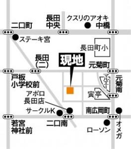 富商/長田本地図