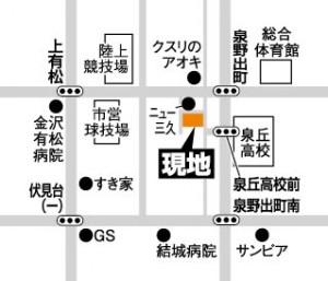 富商/富樫地図