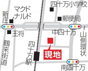 富商不動産様_四十万MAP