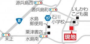 源兵島町MAP