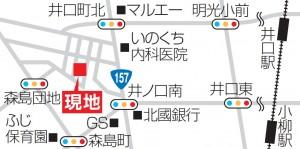 日向町MAP