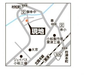 小松串町地図
