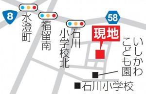 福留町MAP