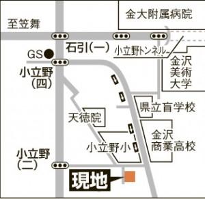 小立野2丁目地図