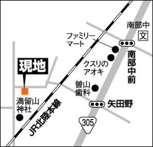 tomisyo_yatamati_map