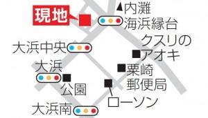 粟崎MAP