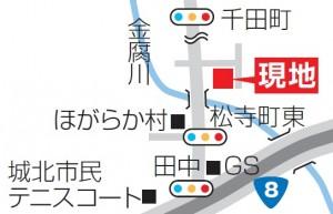 千田町MAP