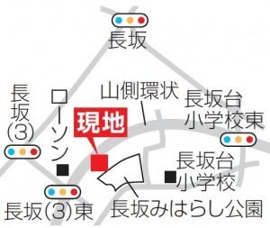 長坂2丁目地図