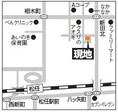 新田町地図