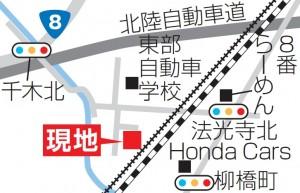 法光寺町地図