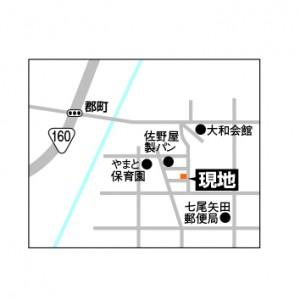tomisyo_yatanamati_map