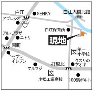 小松白江町地図