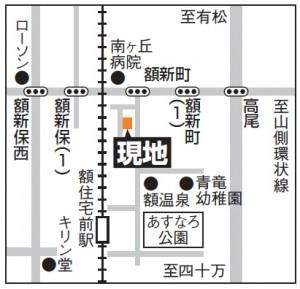 額新町地図