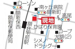 額新町1丁目地図2