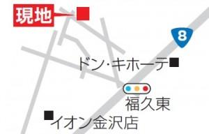 大場町東地図