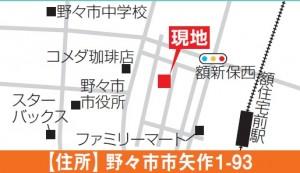信開ベルシー金沢南MAP