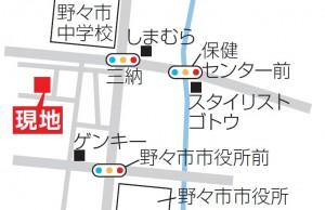 藤平田地図