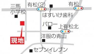 有松二丁目地図