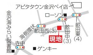 畝田中地図