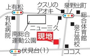 アパガーデンコート富樫地図